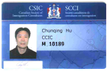 嘉和国际,加拿大移民顾问法律协会/Canadian Society of Immigration Consultants (CSIC)