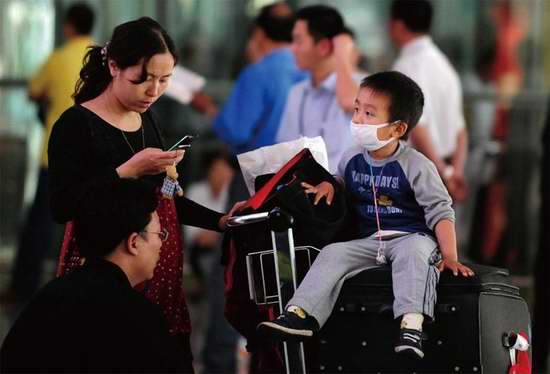 中国首部年度移民报告发布 全面分析当下移民状况