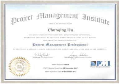 嘉和国际,国际认可PMP专业项目经理认证