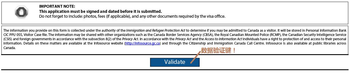 龙在天涯网(overseastudent.ca):Image,最新条形码电子签证申请表格条码页面(第5页)