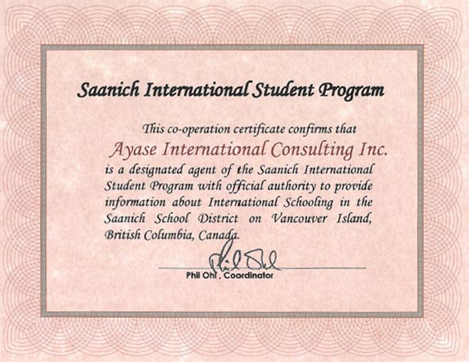 嘉和国际咨询公司:63学区招生代理委任证