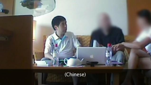 中国盗版软件大王:李享在美国被诱捕 获刑12年