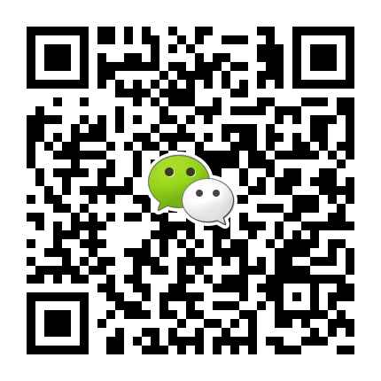 嘉和国际联络方式QR识别码 和移民专家微信 WeChat with Quentin Hu