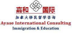 龙在天涯网,独家赞助。嘉和国际,解决加拿大的移留问题!