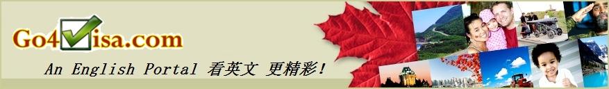 go4visa.com Canadian Immigration Specialist, Ayase International Consutling
