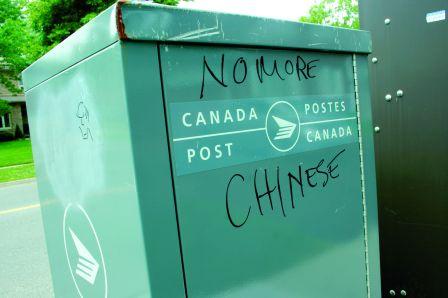 """邮箱被人写上""""No More Chinese""""(不要再有中国人)的字句。"""