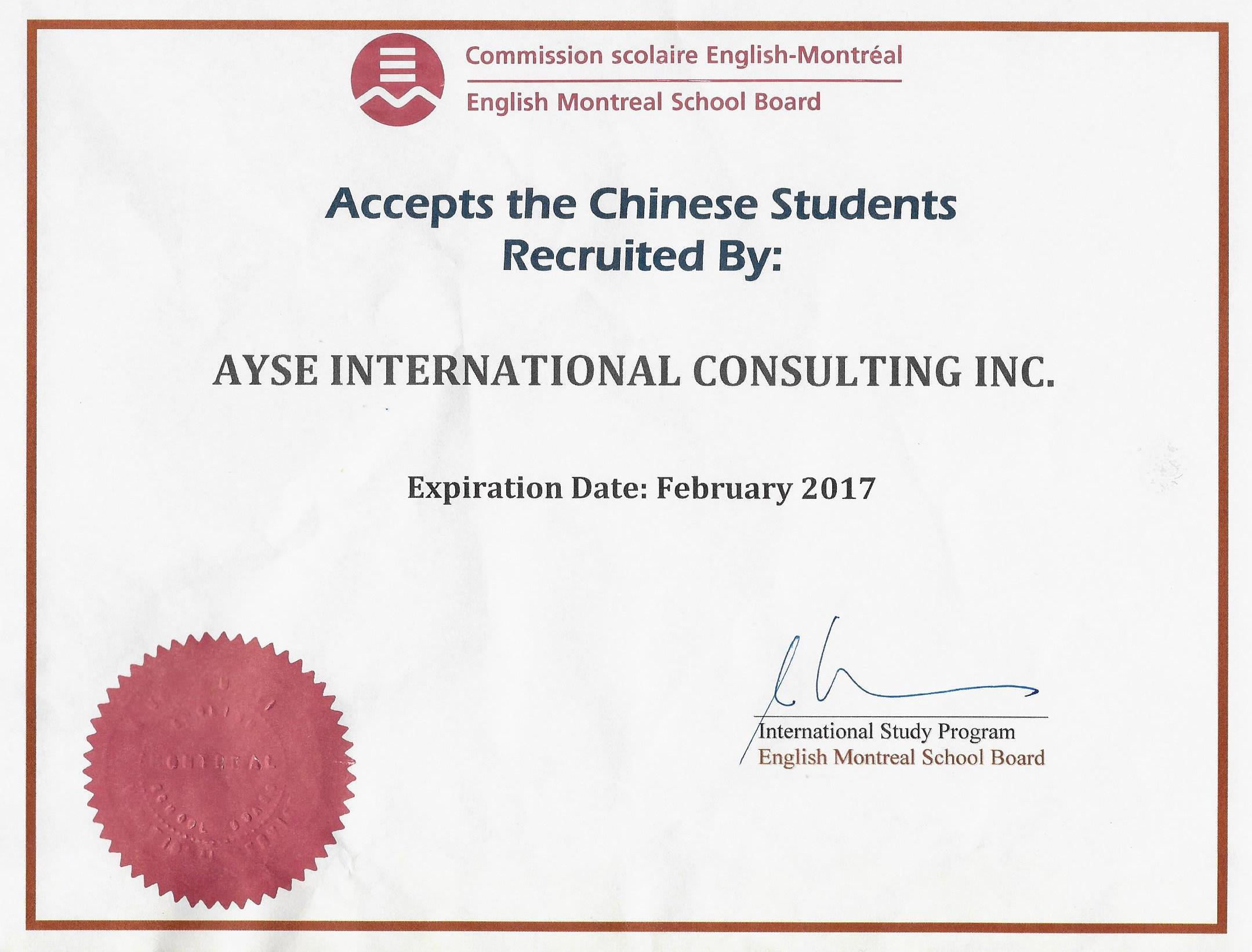 EMSB Certificate