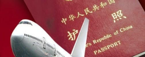 华裔女申请入籍被拒 被怀疑护照作假 隐瞒出境记录