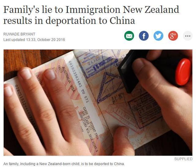 新西兰媒体公布了这件事的案情,也希望众多想要移民的人引以为鉴,不要对移民局隐瞒任何信息,甚至欺骗。要知道,新西兰是一个诚信为本的国家,诚实,是社会的基础。