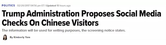 加拿大海关要翻你微信 不配合可判监禁!