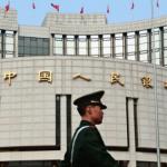 """中国为什么""""松绑""""向境外汇款的限制?"""