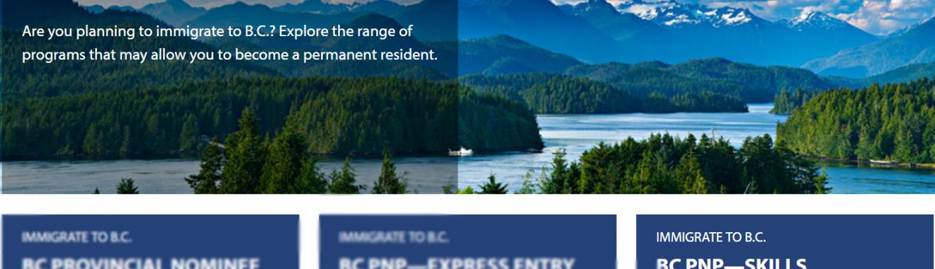 BC PNP Tech Pilot Program/BC省提名 高需求技术行业移民试点项目