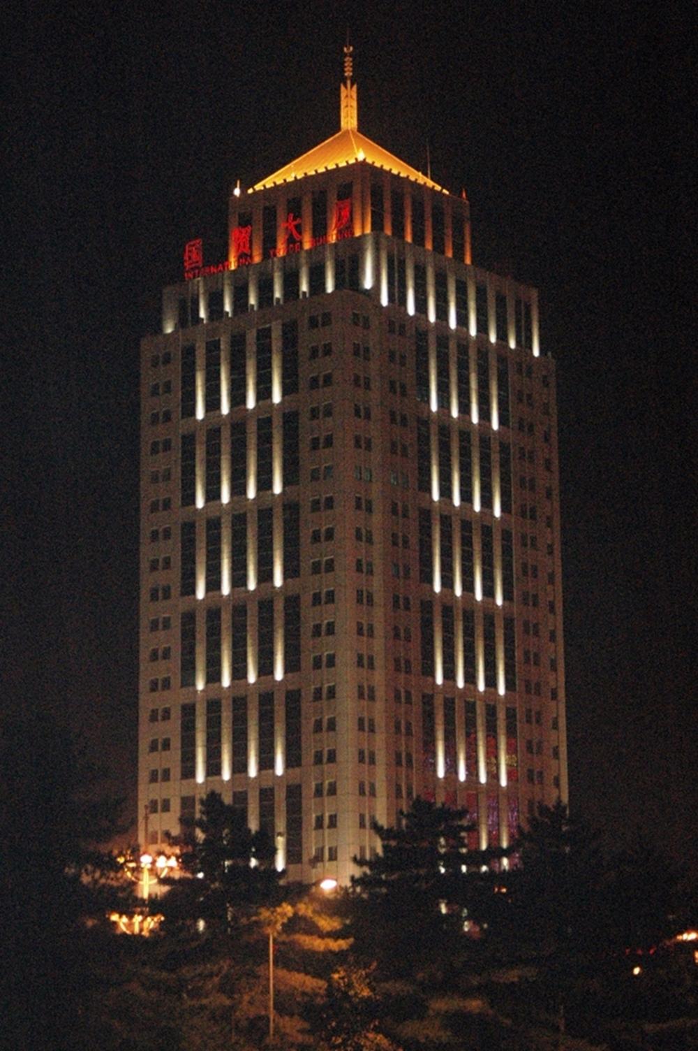 包头香格里拉大酒店 国贸大厦