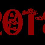 """中国人认为2018狗年是发财年 """"18""""是""""幺八=要发"""""""
